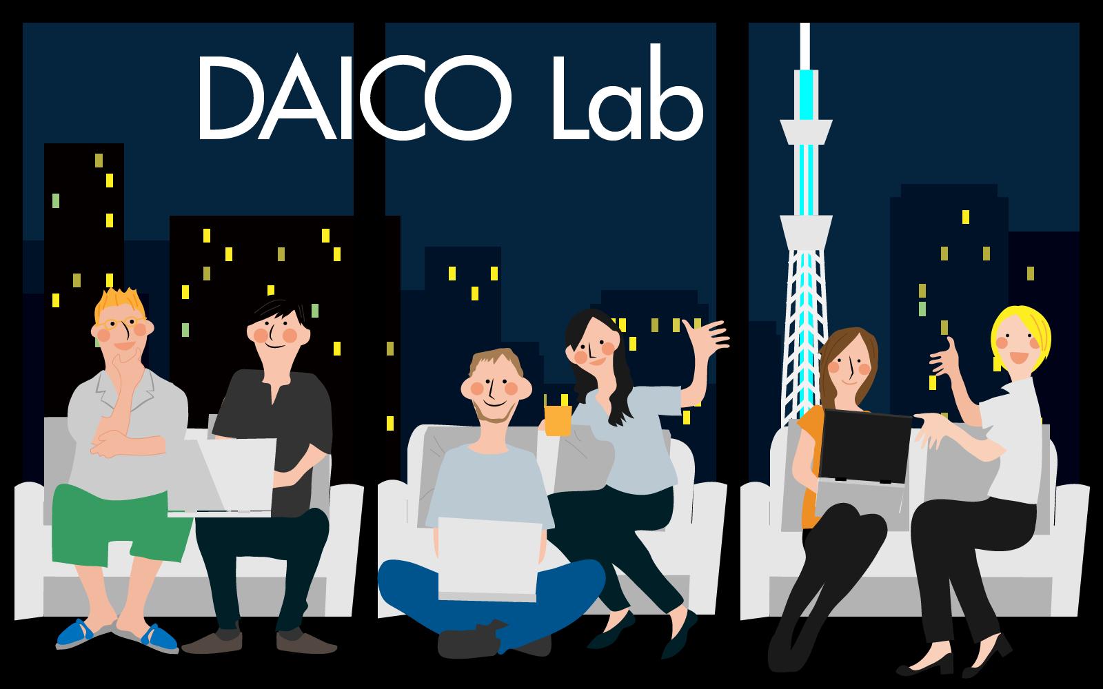 DAICOオープンソースフレームワーク #02 DAICOVOのデプロイと運用フロー