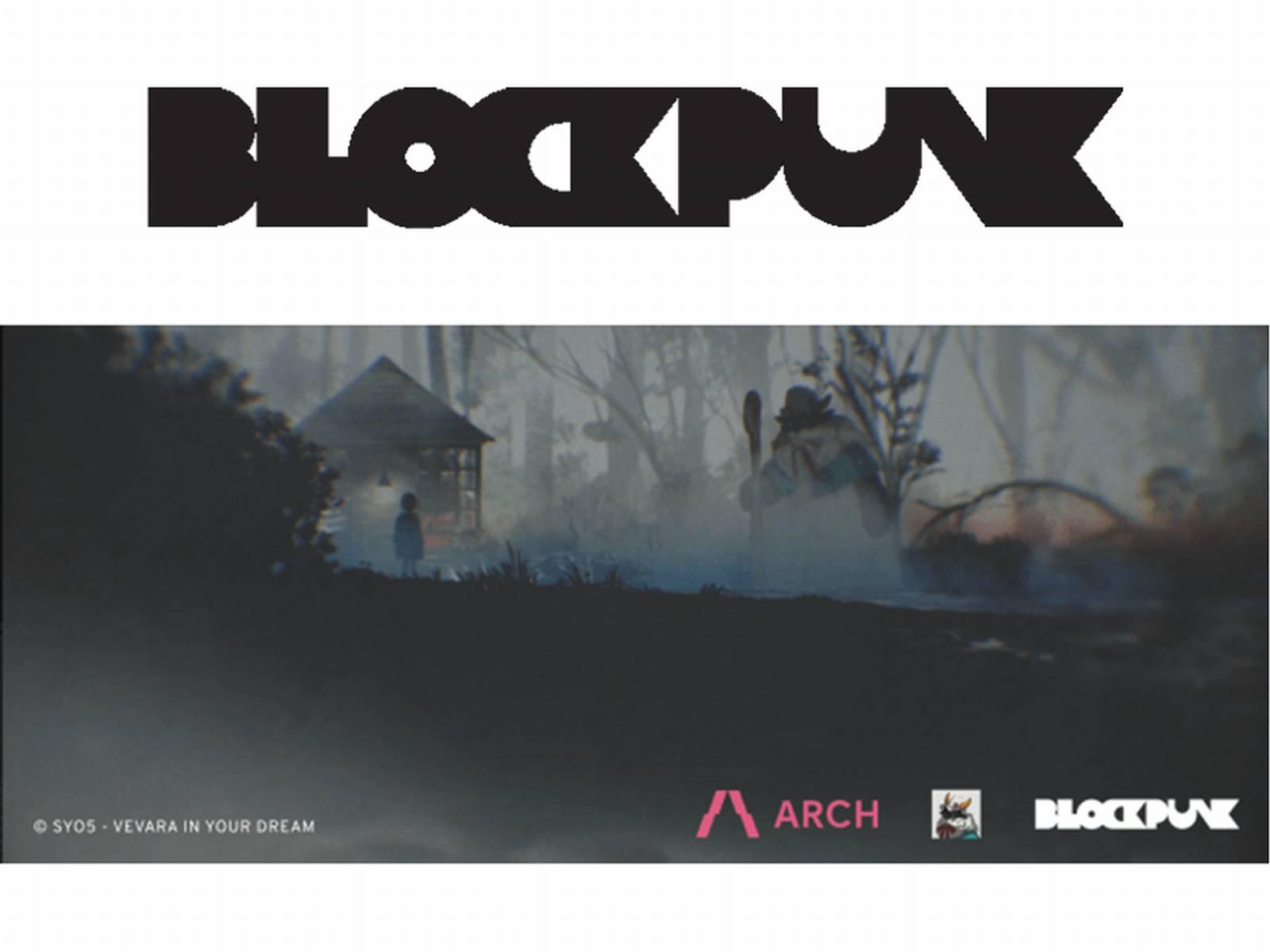 [プレスリリース]世界初のブロックチェーントークン型アニメ映画 『微睡みのヴェヴァラ』
