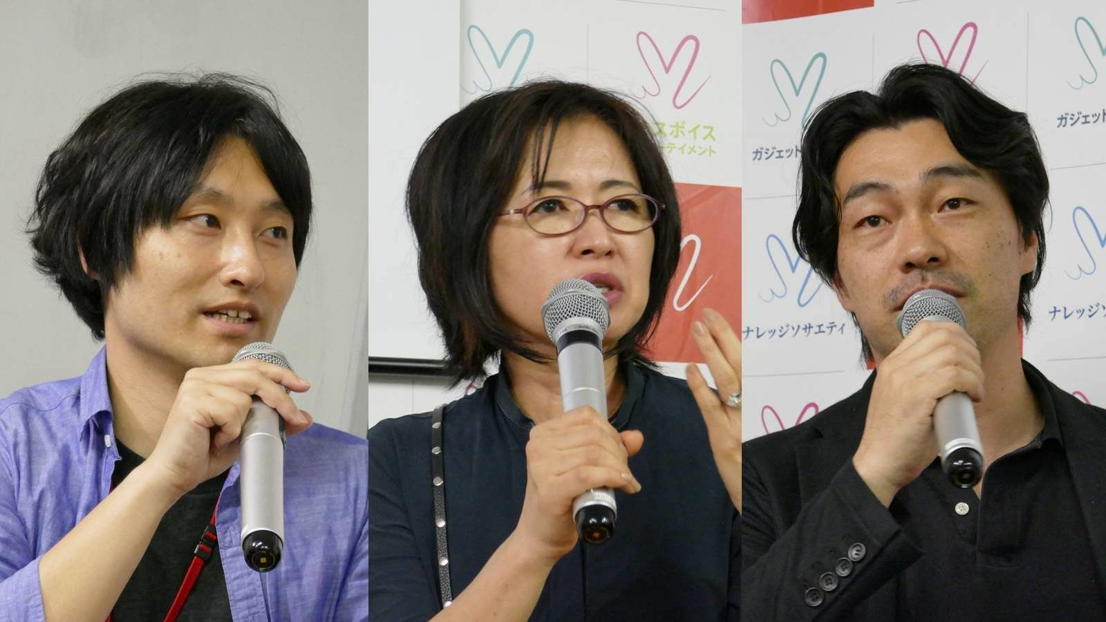 (左から)西村祥一氏、渡辺千賀氏、近藤秀和氏