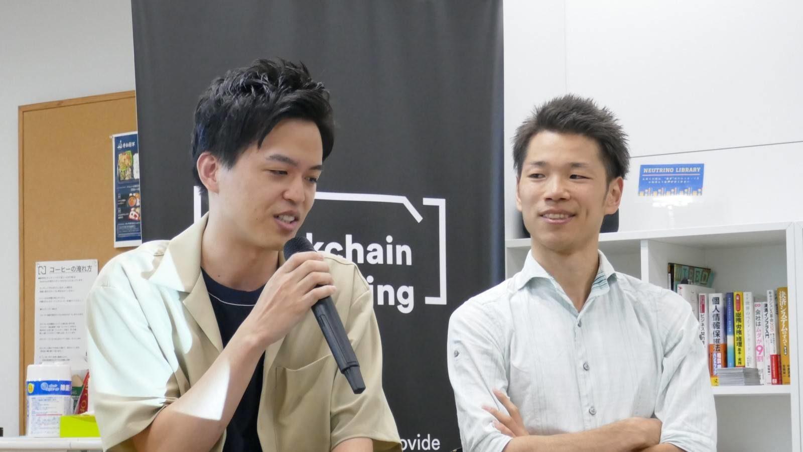(左から)ともい氏、青木宏文氏(株式会社メタップスアルファ)