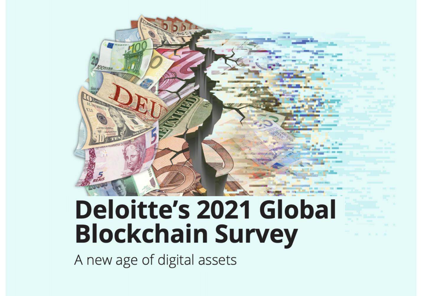 今後5年〜10年以内にデジタルアセットが法定通貨の完全な代替手段として機能するとデロイトが発表。