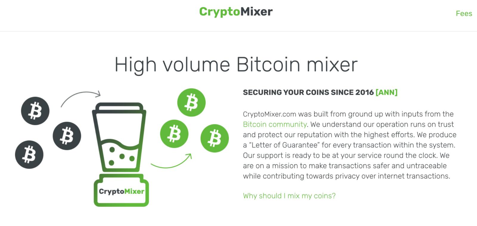 上半期最大。22.8億円を搾取したクリプト詐欺CriptMixer。